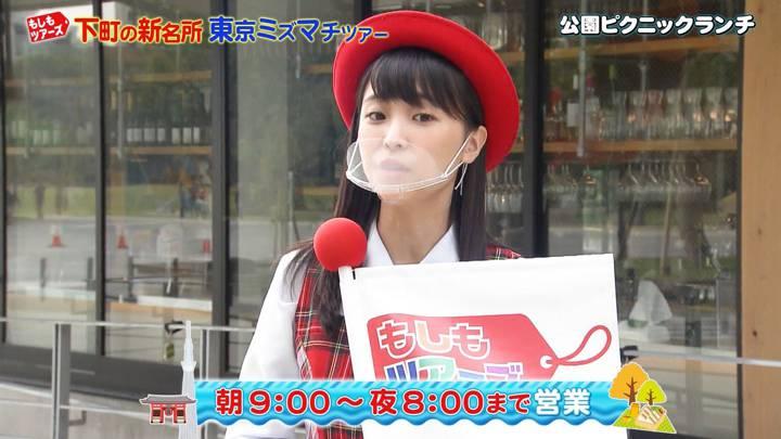2020年11月07日渡邊渚の画像11枚目