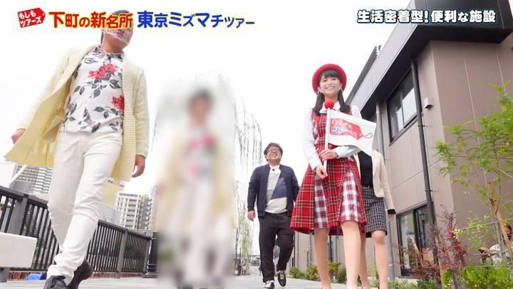 2020年11月07日渡邊渚の画像23枚目