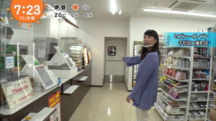 2020年11月09日渡邊渚の画像02枚目