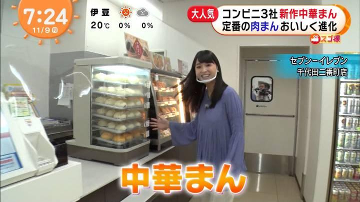 2020年11月09日渡邊渚の画像03枚目