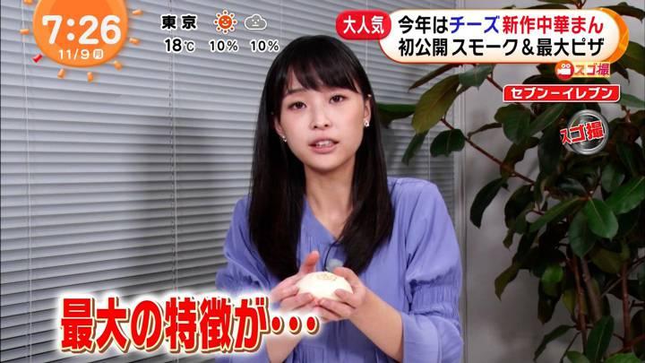 2020年11月09日渡邊渚の画像04枚目