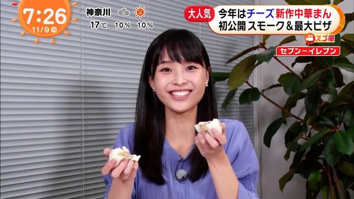 2020年11月09日渡邊渚の画像06枚目