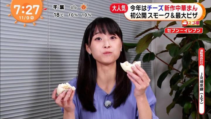 2020年11月09日渡邊渚の画像08枚目