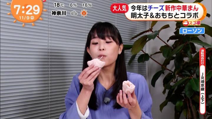 2020年11月09日渡邊渚の画像09枚目