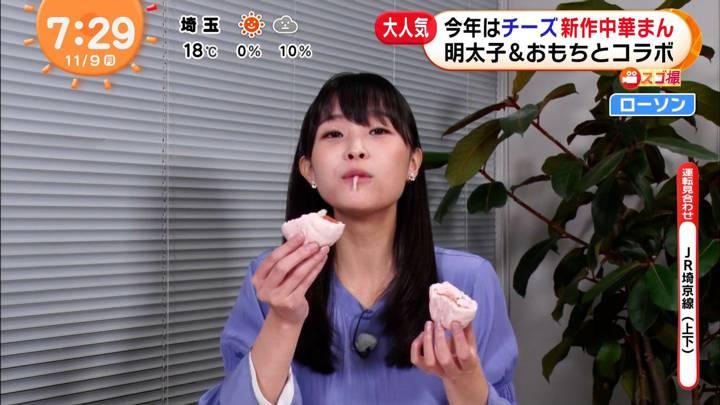 2020年11月09日渡邊渚の画像10枚目