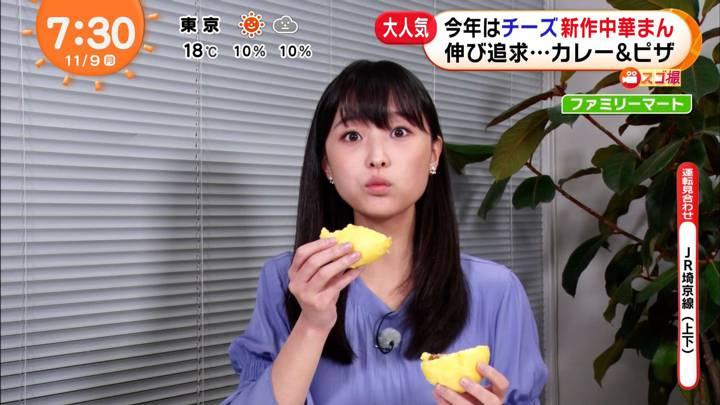 2020年11月09日渡邊渚の画像12枚目
