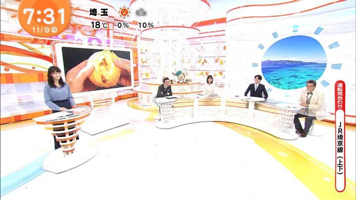 2020年11月09日渡邊渚の画像13枚目