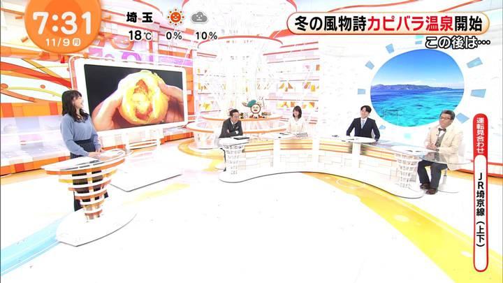 2020年11月09日渡邊渚の画像14枚目