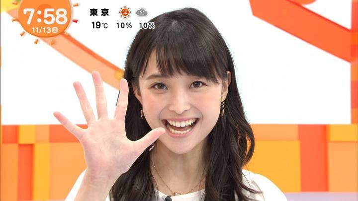 2020年11月13日渡邊渚の画像19枚目