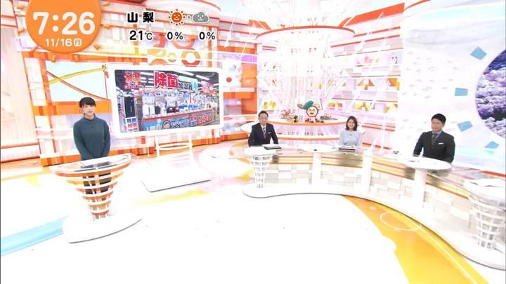 2020年11月16日渡邊渚の画像01枚目