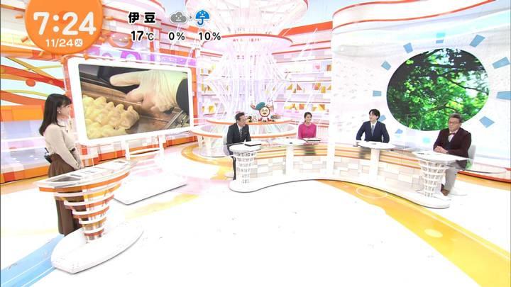 2020年11月24日渡邊渚の画像02枚目
