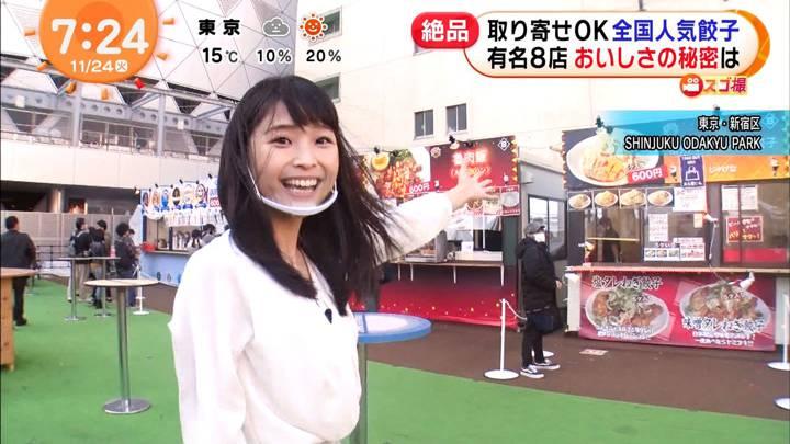2020年11月24日渡邊渚の画像04枚目