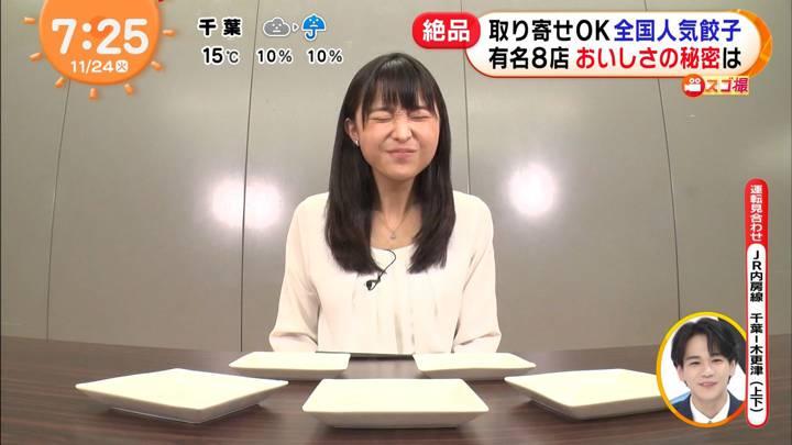 2020年11月24日渡邊渚の画像12枚目