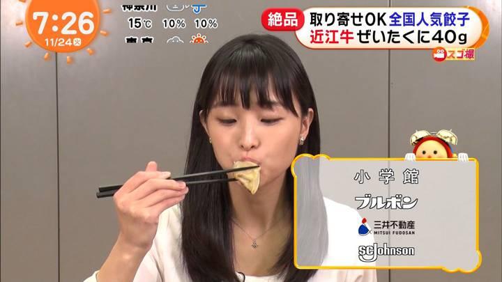2020年11月24日渡邊渚の画像19枚目