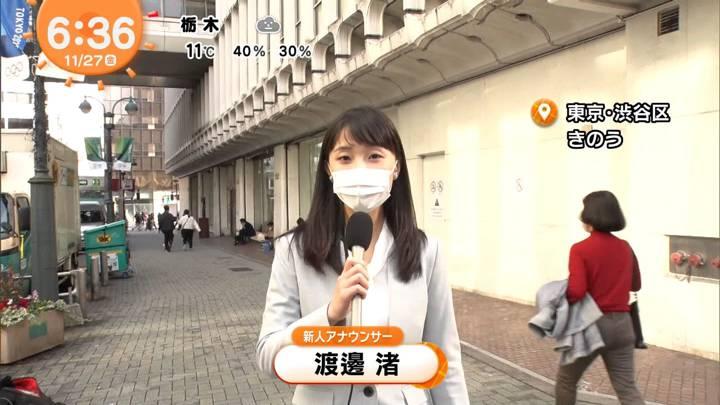 2020年11月27日渡邊渚の画像01枚目