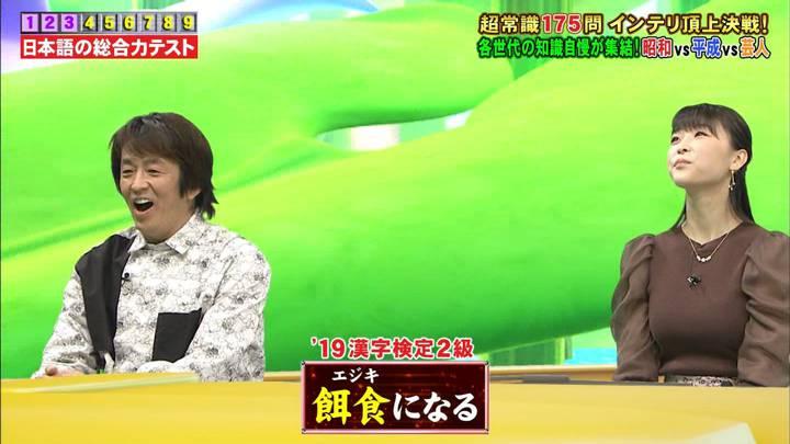 2020年11月30日渡邊渚の画像18枚目