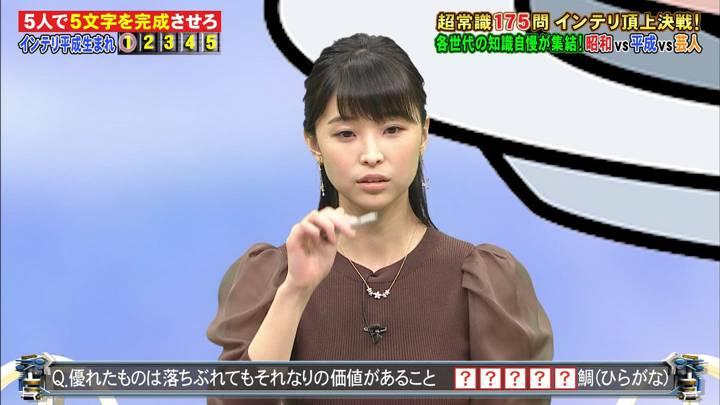 2020年11月30日渡邊渚の画像21枚目