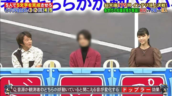 2020年11月30日渡邊渚の画像28枚目