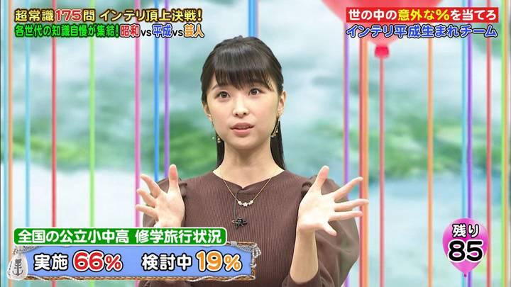 2020年11月30日渡邊渚の画像33枚目