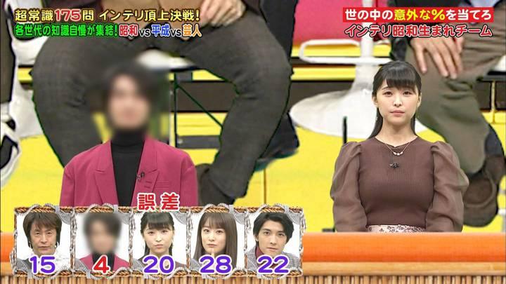 2020年11月30日渡邊渚の画像39枚目