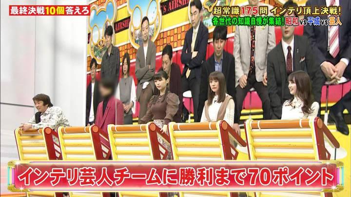 2020年11月30日渡邊渚の画像40枚目