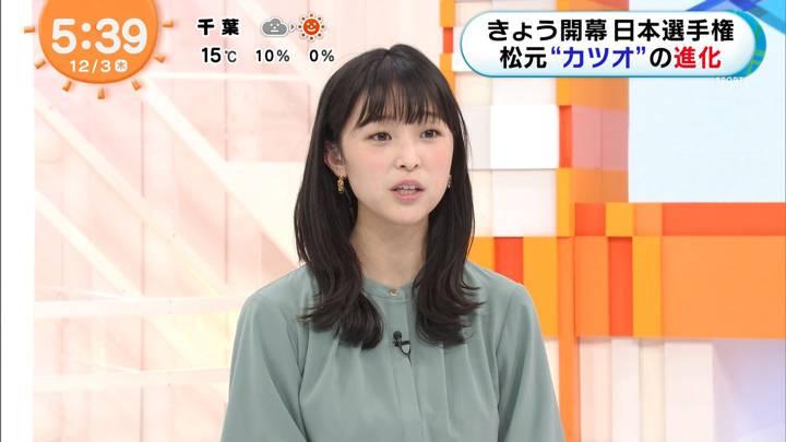 2020年12月03日渡邊渚の画像03枚目