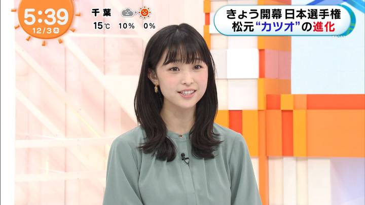 2020年12月03日渡邊渚の画像04枚目