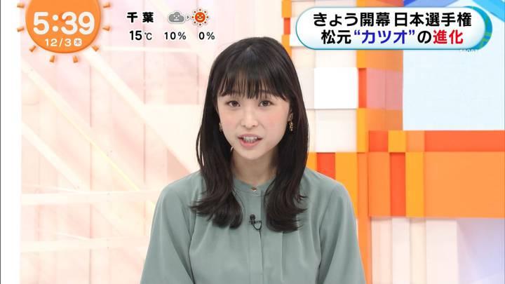 2020年12月03日渡邊渚の画像05枚目