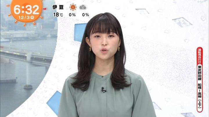 2020年12月03日渡邊渚の画像11枚目