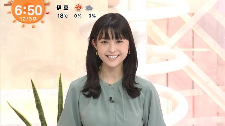 2020年12月03日渡邊渚の画像13枚目