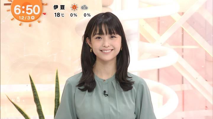 2020年12月03日渡邊渚の画像14枚目
