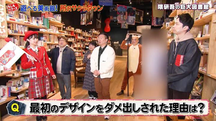 2020年12月05日渡邊渚の画像09枚目