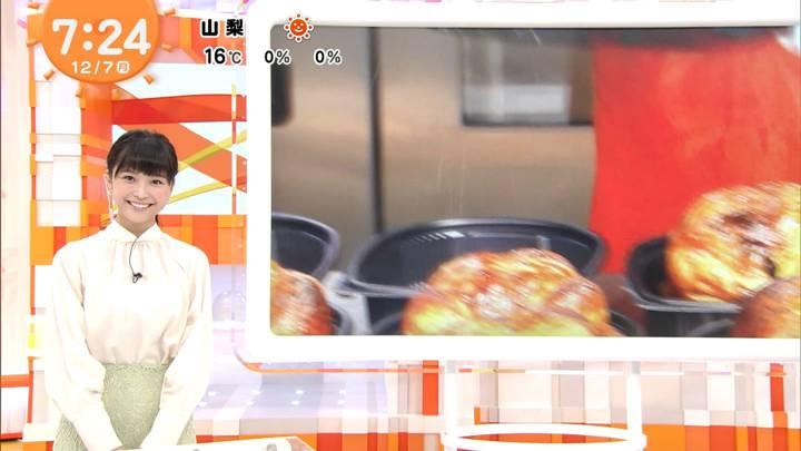 2020年12月07日渡邊渚の画像01枚目