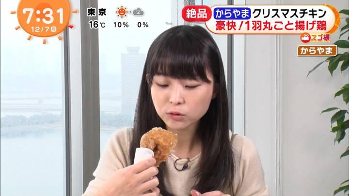 2020年12月07日渡邊渚の画像06枚目