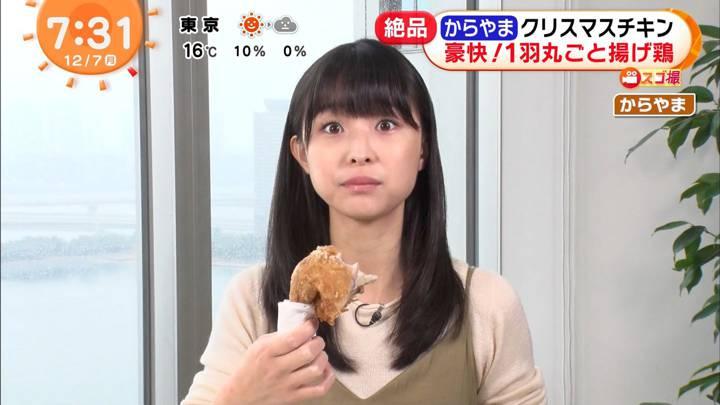 2020年12月07日渡邊渚の画像07枚目