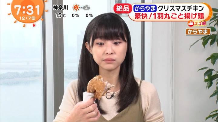 2020年12月07日渡邊渚の画像09枚目