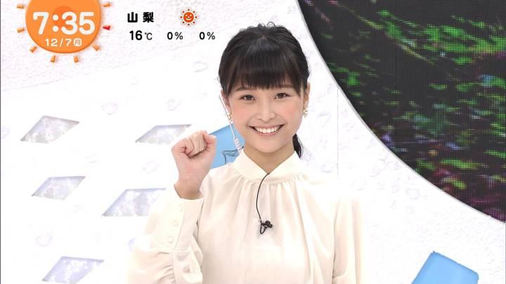 2020年12月07日渡邊渚の画像12枚目