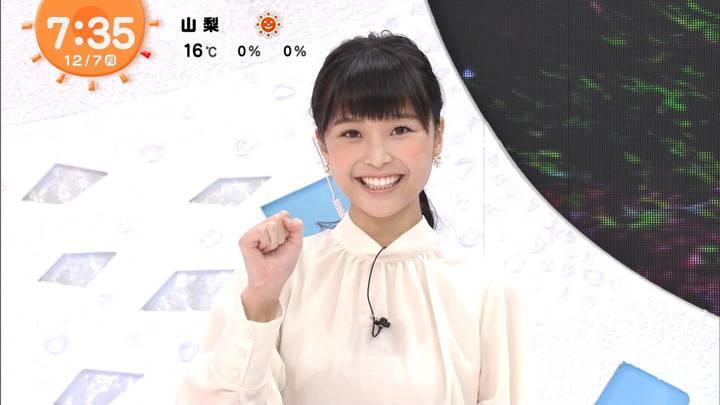 2020年12月07日渡邊渚の画像13枚目