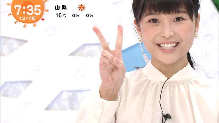 2020年12月07日渡邊渚の画像14枚目
