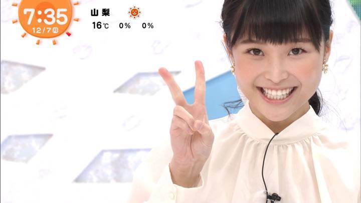 2020年12月07日渡邊渚の画像15枚目