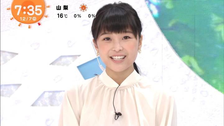 2020年12月07日渡邊渚の画像16枚目