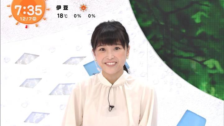 2020年12月07日渡邊渚の画像17枚目