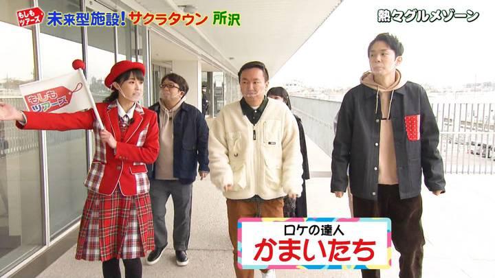 2020年12月12日渡邊渚の画像01枚目