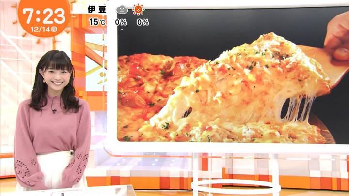 2020年12月14日渡邊渚の画像01枚目