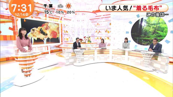 2020年12月14日渡邊渚の画像10枚目