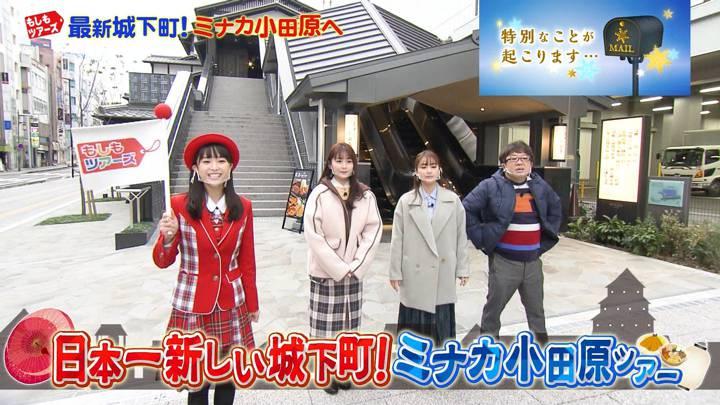 2020年12月19日渡邊渚の画像01枚目