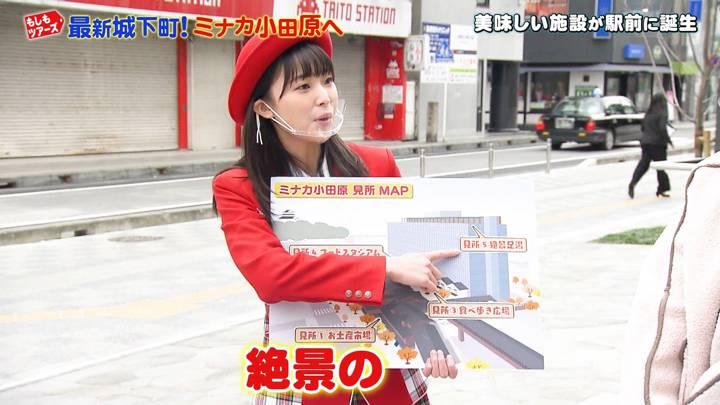 2020年12月19日渡邊渚の画像04枚目