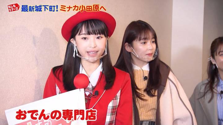 2020年12月19日渡邊渚の画像14枚目