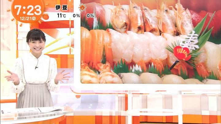 2020年12月21日渡邊渚の画像01枚目