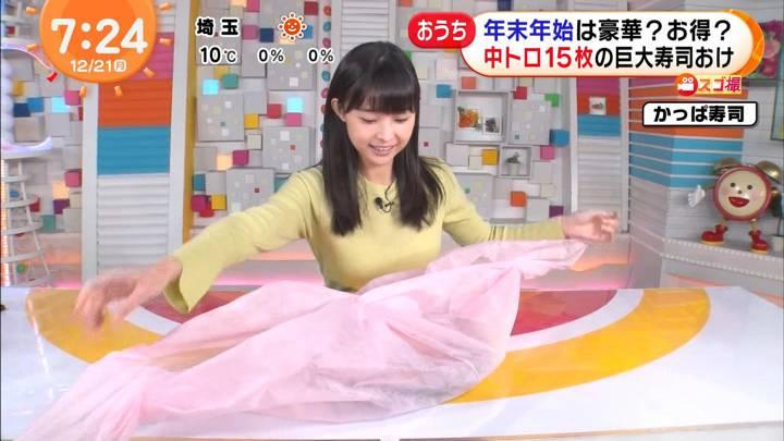 2020年12月21日渡邊渚の画像04枚目
